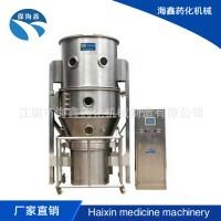 FL型沸腾制粒机 高效沸腾制粒干燥机 厂家直销