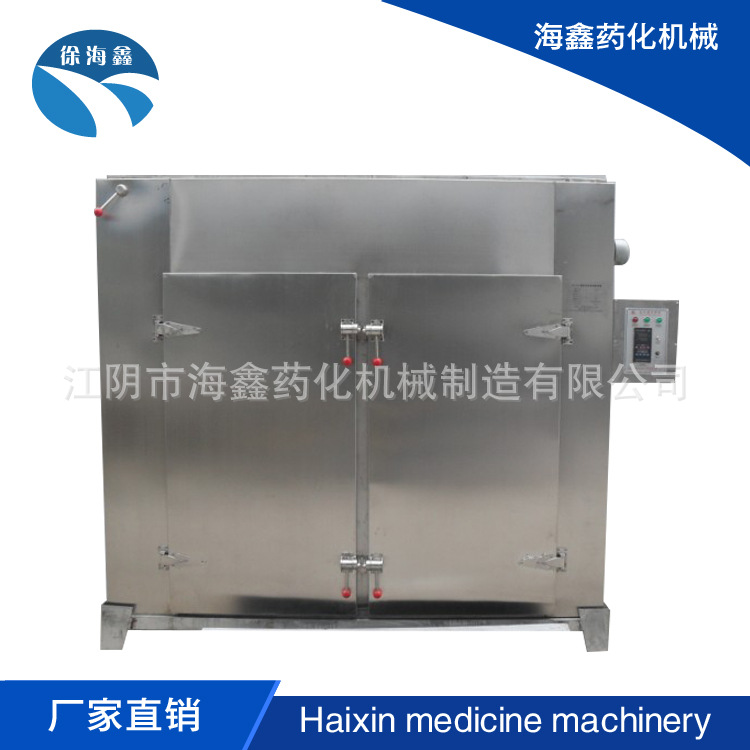 CT-C系列热风循环烘箱食品烘箱 制药、化工、食品烘干