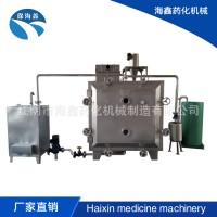 YZG圆筒形系列、FZG方形型真空干燥器 真空耙式干燥机