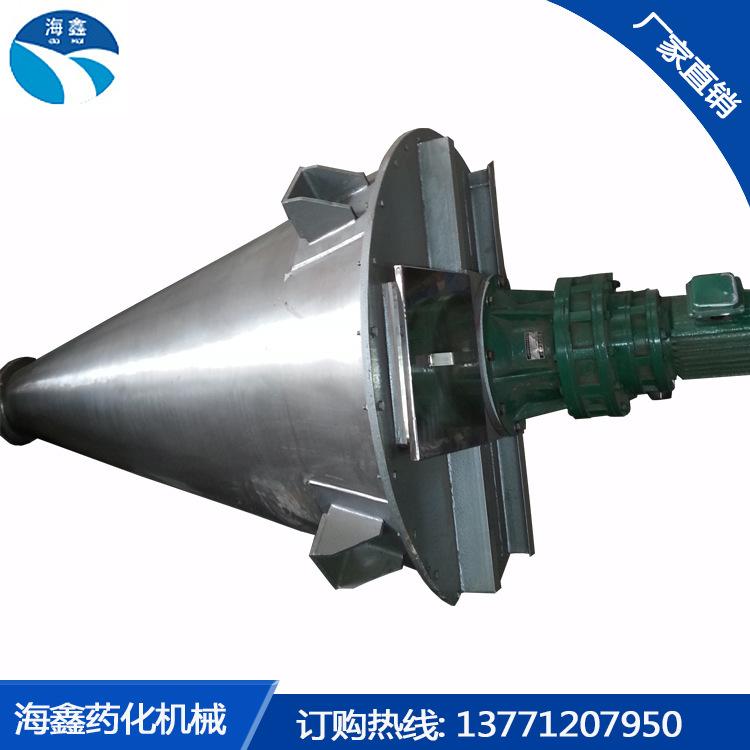 SHJ系列悬臂式非对称双螺杆锥形混合机 双螺旋混合机