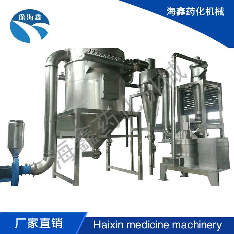 超微粉碎机 HXCX-180A型超细粉碎机组 质量保证