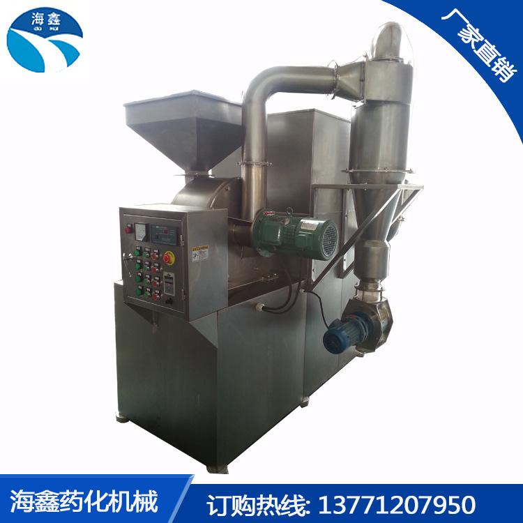 专业生产ZYJ系列中草药专用粉碎机 不锈钢带除尘磨粉机