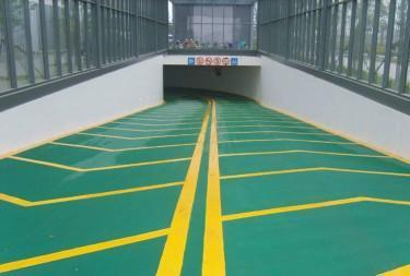 无振动防滑坡道