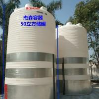 聚乙烯pe水箱