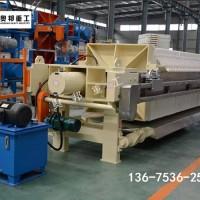 板框压滤机 洗砂带式压滤机