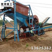 风化沙制沙机 洗沙污泥处理设备