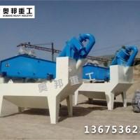 细沙回收机 洗矿污水处理设备厂家