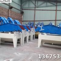 细沙回收机 洗砂污泥处理机厂家 定制加工