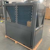 药材空气能烘干设备 烘干设备厂家