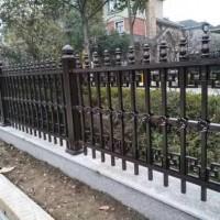 花园围栏栏杆 围墙护栏 锌钢护栏