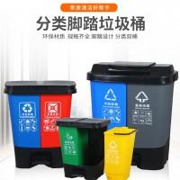 分类脚踏垃圾桶