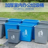 塑料无盖垃圾桶