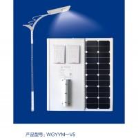 微光能路灯-夜夜明一体化知慧路灯90W免电费免布线