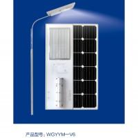 微光能路灯-夜夜明一体化知慧路灯120W免电费免布线