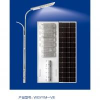 微光能路灯-夜夜明一体化知慧路灯138W免电费免布线