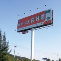 微光能高炮广告灯-夜夜明一体化太阳能能广告灯