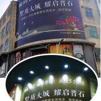 微光能外墙广告灯-夜夜明一体化太阳能能广告灯