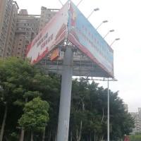 微光能户外高炮广告灯-夜夜明一体化太阳能能广告灯