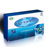 眼贴生产厂家oem贴牌-消字号代加工-对抗视力下降