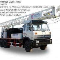 车载水井钻机300米 BZC300CDF