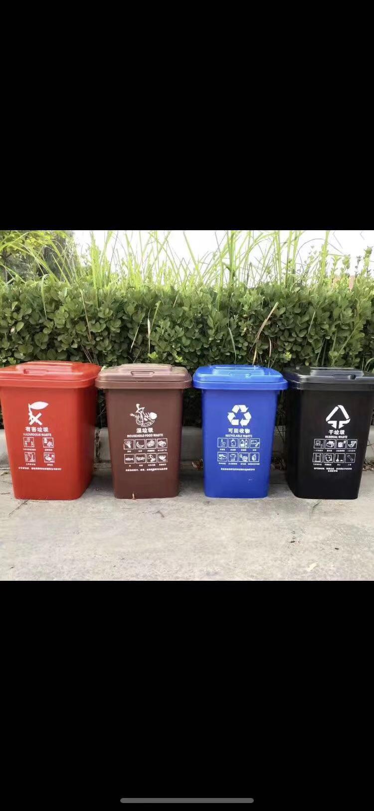 塑料分类四色垃圾桶,金发塑料垃圾箱,厂家定制批发