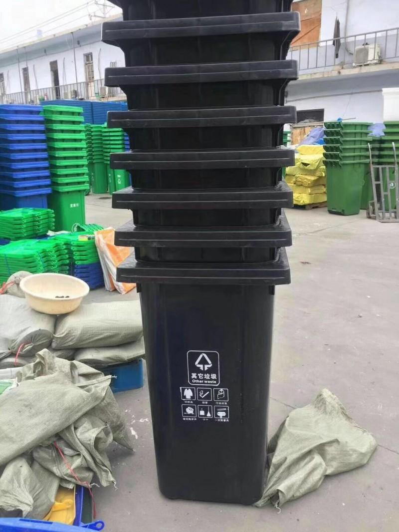 环卫分类垃圾桶批发,金发塑料垃圾桶价格,厂家直销