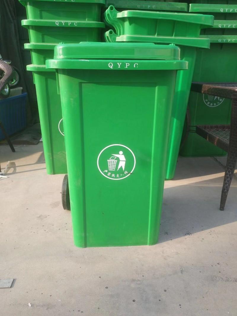 绿色挂车垃圾桶,金发塑料垃圾桶生产厂家,批发直销