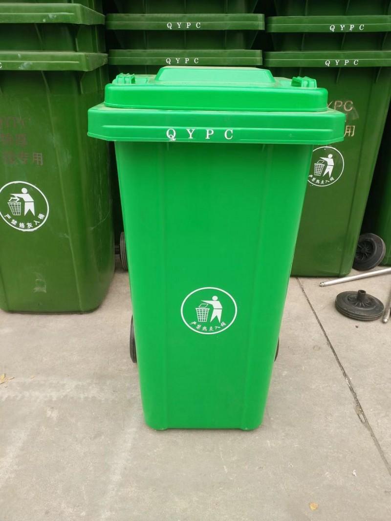 厂家直销挂车垃圾桶,金发塑料垃圾桶价格,定制批发