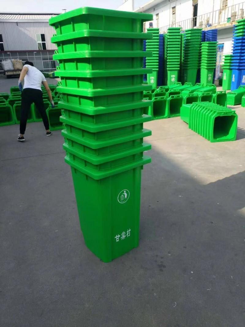 环卫240L垃圾桶,金发塑料垃圾桶批发,厂家定制直销