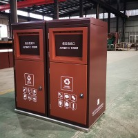 智能分类垃圾桶 太阳能压缩垃圾箱垃圾分类垃圾箱哪家专业