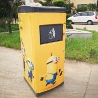 智能分类垃圾桶 太阳能压缩垃圾箱小区分类垃圾桶生产厂家