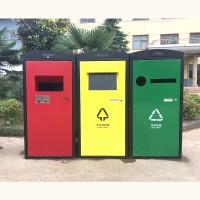 智能分类垃圾桶 太阳能压缩垃圾箱小区分类垃圾桶量大从优