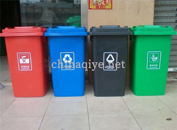 小区垃圾桶_分类垃圾桶_西安塑料厂家直销发货!