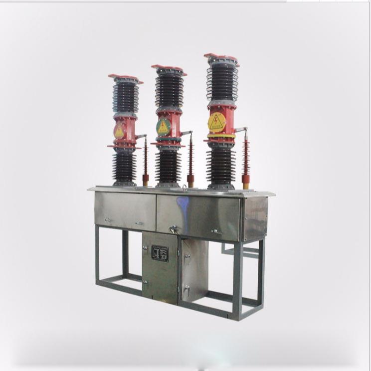 ZW7-40.5/1600-31.5户外高压真空断路器