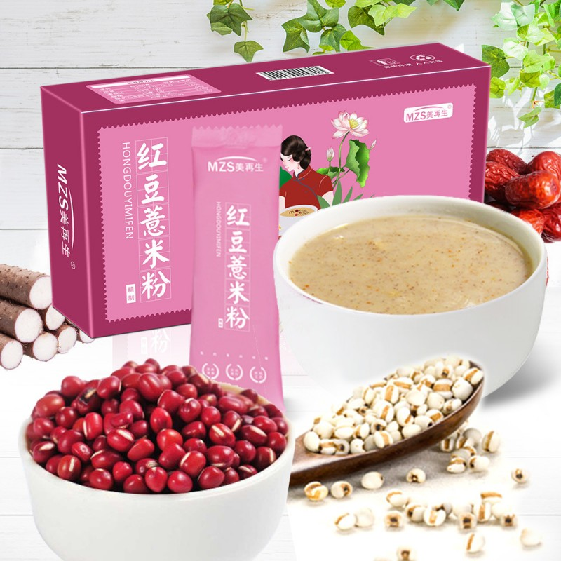 固体饮料代加工红豆薏米代餐粉