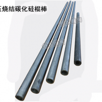 无压烧结碳化硅棍棒