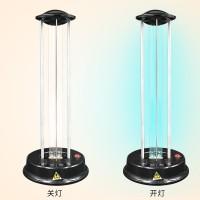 奥浦朗紫外线家用杀菌消毒灯无线遥控臭氧灯管