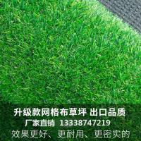 仿真草坪人造草坪假草坪绿色塑料地毯