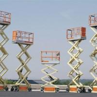 移动剪叉式升降机电动液压登高车高空作业升降平台
