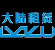 江阴市大陆机械租赁有限公司
