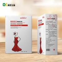 GMP标准工厂胶原蛋白抑菌洗液代加工定制