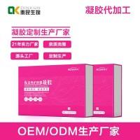 GMP标准工厂抑菌凝胶植物萃取定制代加工贴牌