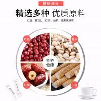 红豆薏米代餐粉代餐粉固体饮料OEM定制