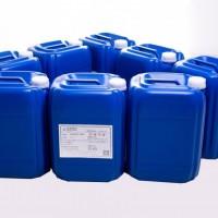 碱性清洗剂ZH-102
