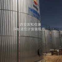 储存罐UFZ-4浮标液位计厂家,西安FZ浮子液位计