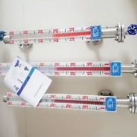 UHZ系列磁翻板液位计,磁浮子液位计厂家-西安友和