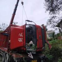 高速救援拖车
