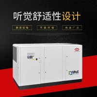 15kw英格索兰螺杆空气压缩机 化工能源专用 提供报价方案