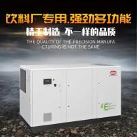 惠州11立方螺杆式空气压缩机多少钱一台 找稳超给您报价