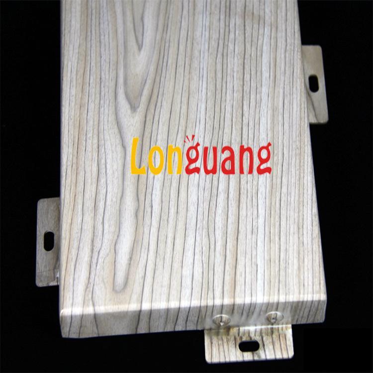供应木纹压花铝板 厂家直销 规格齐全的木纹压花铝单板